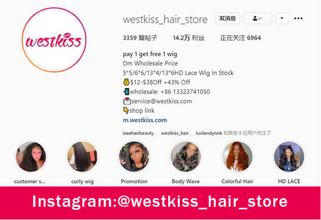 west kiss instagram